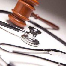 حقوق پزشکی